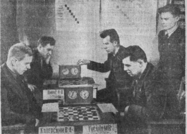 1953 год. Прокопьевск. VI xемпионат Кузбасса. На переднем плане играют В. Каперский и М. Гуслиц