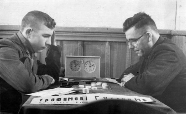 Александр Трофимов и Матвей Гуслиц, примерно 1960 г.